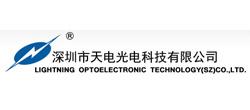 天电光电科技有限公司-东虹鑫伙伴