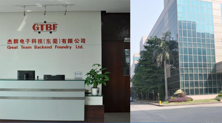 杰群电子:东虹鑫是一家非常放心的wafer提篮厂
