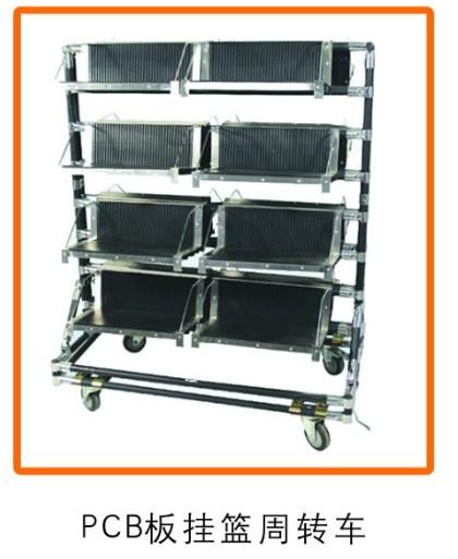 DH0207防静电PCB板挂篮车
