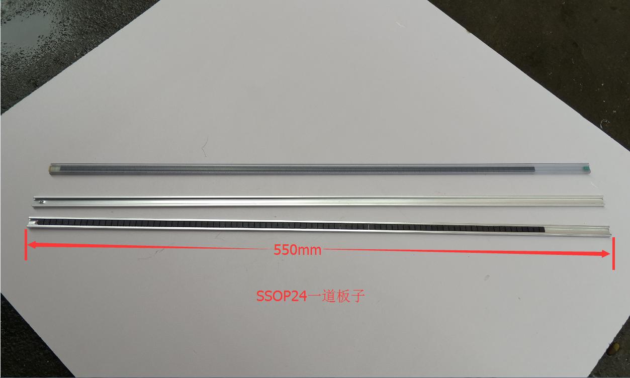 半导体行业IC专用Tube管(OVEN工艺)铝料管-东虹鑫ic铝料管厂家