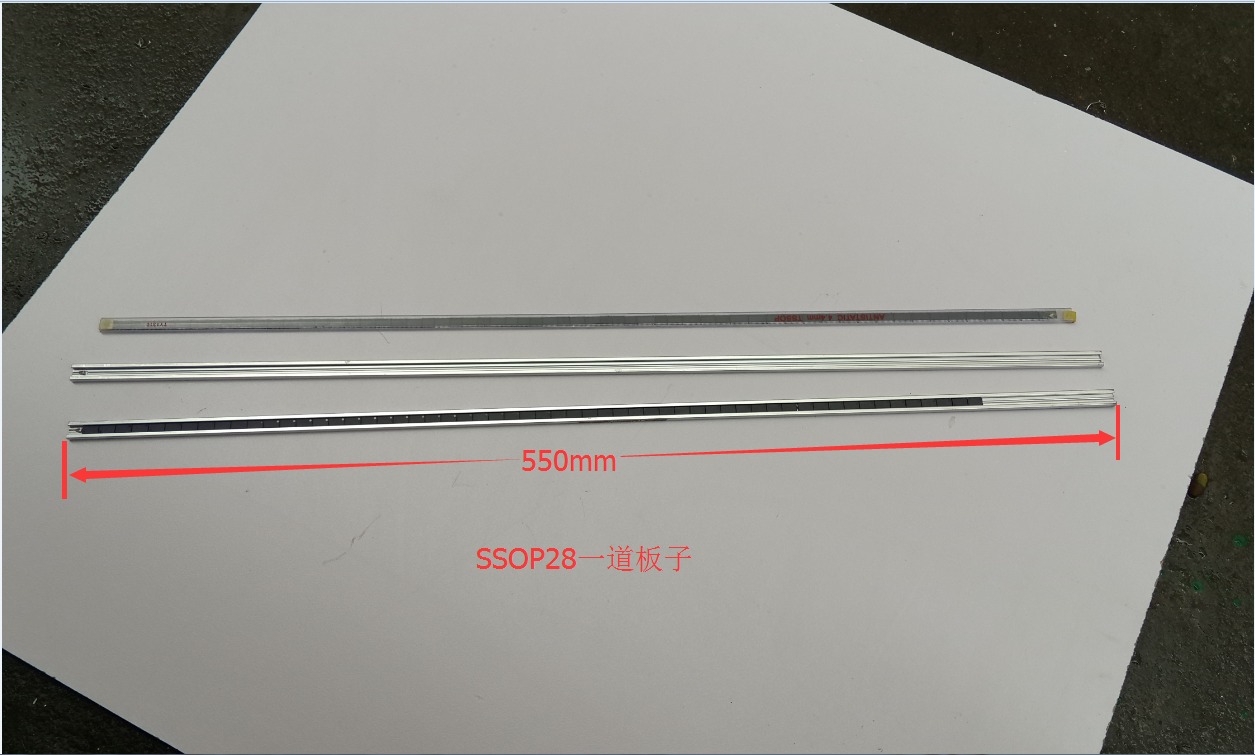 半导体IC铝料管-东虹鑫防静电器材