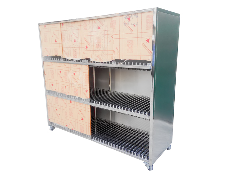 钢网架改造方案